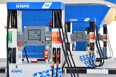 Gas Stations With Car Wash >> Kuwait National Petroleum Company - Petrol Stations